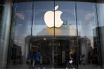 A Strong Apple WWDC Could Bring a Boost for These Suppliers