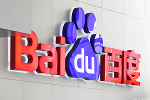Not a Good Idea? Baidu Entering Financial Services Market