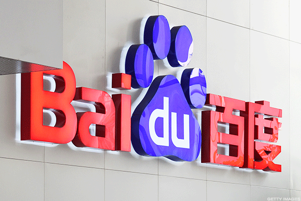 Baidu Fires Head of Group Buying Service
