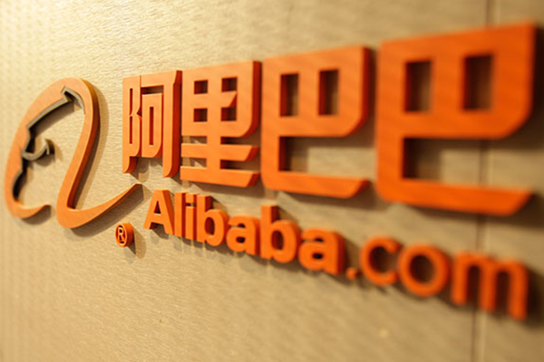 New Tech Index Tracks the Likes of Alibaba, Tencent in Hong Kong