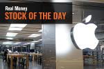 Real Money Video Wrap: Apple Rallies as Services Segment Takes Center Stage