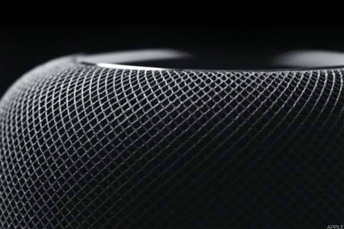 Apple's $349 HomePod could get a face lift with Shazam's voice recognition technology.