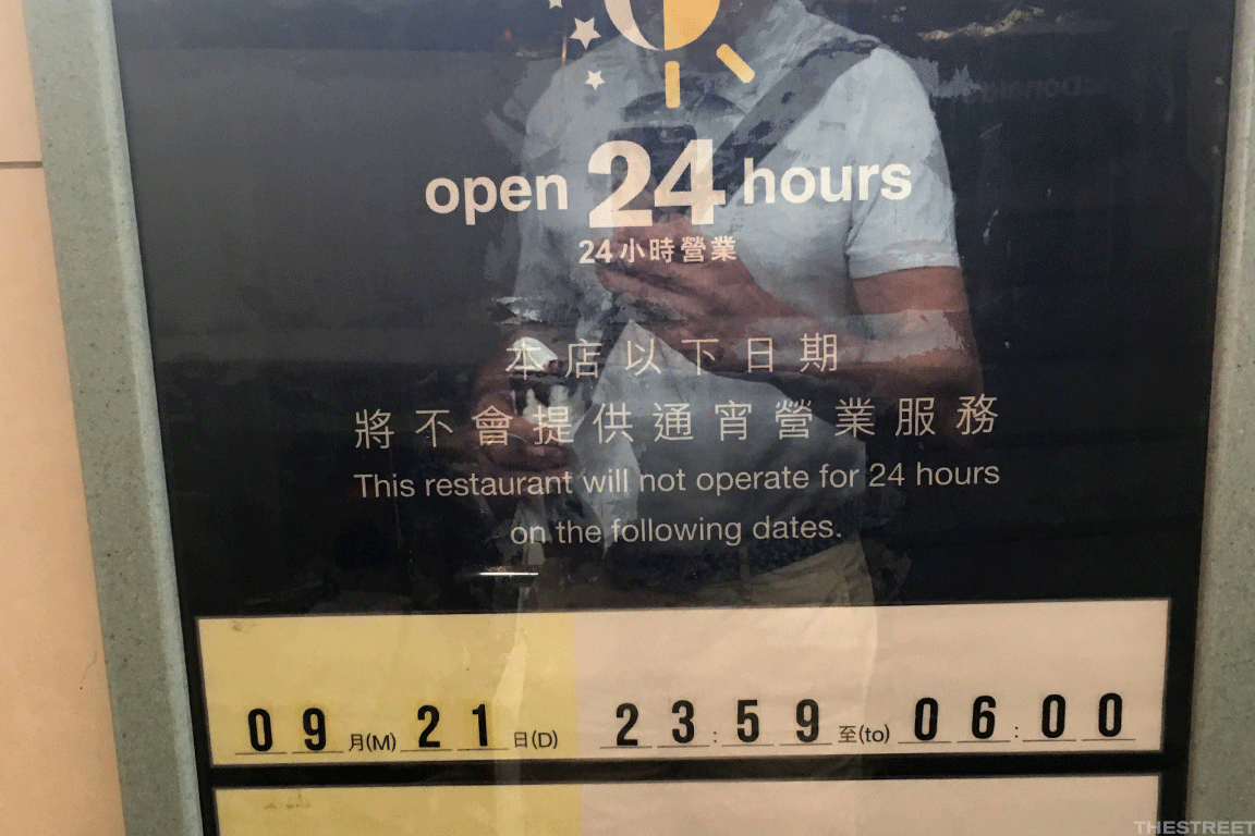 4 Ways Mcdonalds Mcd Is Radically Different In Hong Kong Than In