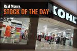 Kohl's Solid Numbers Cushion New CEO's Transition
