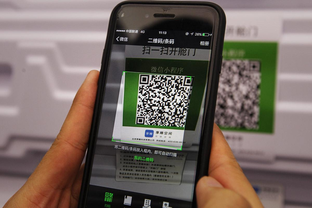 A Chinese consumer using a QR code to make a payment.