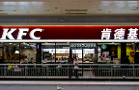 Approach Rallying Yum China With Caution as Its Volume Isn't Strong