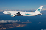 Crystal Announces Its Lavish AirCruises Itineraries