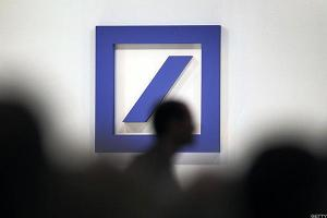 Deutsche Bank Asset Management Unit Listing Unlikely Before First Half of 2018