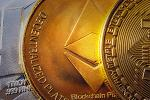 Cryptocurrency in Focus: Ethereum Aims for 'Serenity'