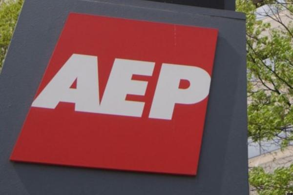 American Electric Power (AEP) Stock Up as KeyBanc Raises Price Target