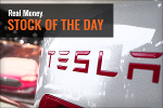 The Ugliness That Is Tesla