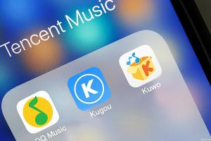 Tencent Music Tumbles After First Earnings Release Since IPO