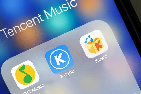 Tencent Music's Cool Market Reception Says a Lot About Investor Sentiment Now