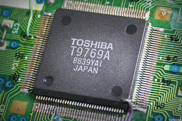 Toshiba Reportedly Favoring Broadcom in Flash Business Sale