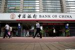 China Pumps Billions Into Banks, Signaling Fresh Economic Panic
