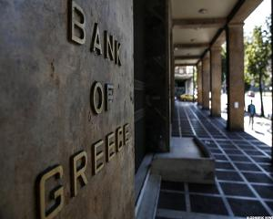 Sell National Bank of Greece and 3 Other Big Bank Stocks