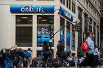 Citigroup to Set Tone for Bank Earnings Amid Shifting Macro Environment