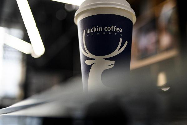 Betting Luckin Coffee's Luck Will Run Out