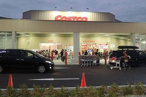 Costco's Empire Could Be Toppled By Amazon and Whole Foods, One Analyst Hints
