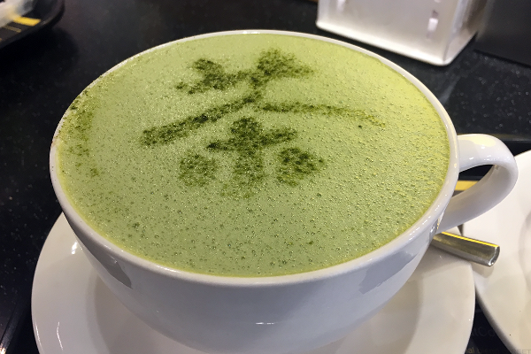 Hot Soy Milk Matcha Green Tea