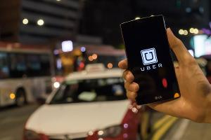 History of Uber: Timeline and Facts