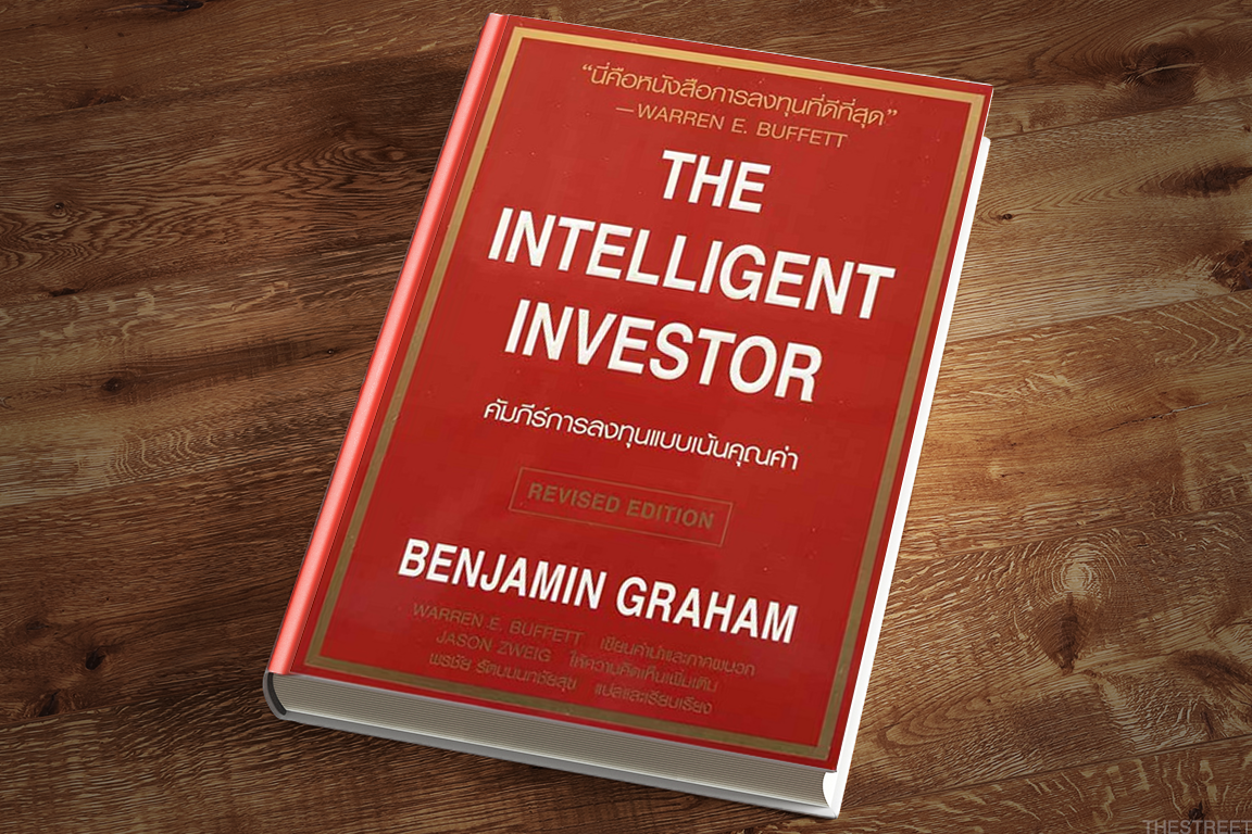 b5fb285fa460b 1. The Intelligent Investor, by Benjamin Graham