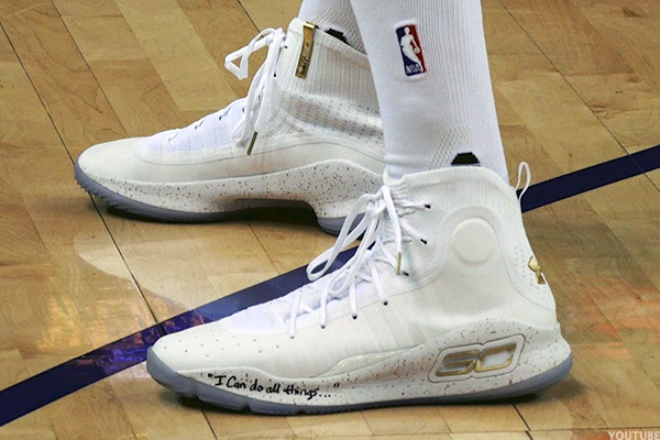 Product: Curry 4