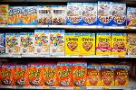 Packaged Foods Stocks Could Soon Go Stale on Wall Street, Says Credit Suisse