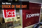J.C. Penney and Sears Aren't Cut From the Same Cloth