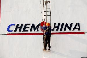 Why Sinochem, ChemChina Merger Could Prove a Headache for Syngenta