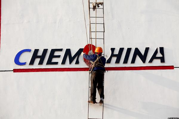 ChemChina, Syngenta Deal on Track for May Closure