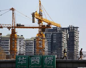 China's New Infrastructure Bank Could Be Boon for Private Equity Firms