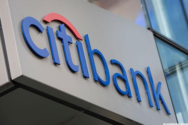 Citi Loses More Ground to Rivals After Missing 2015 Profitability Goal