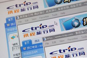 Ctrip.com (CTRP) Stock Higher on Q1 Results