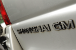 GM and Joint Ventures Deliver 813,973 Vehicles in China in the First Quarter