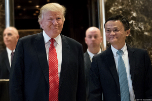 Alibaba CEO Jack Ma: Technology Can Be Used to 'Empower' Small Businesses