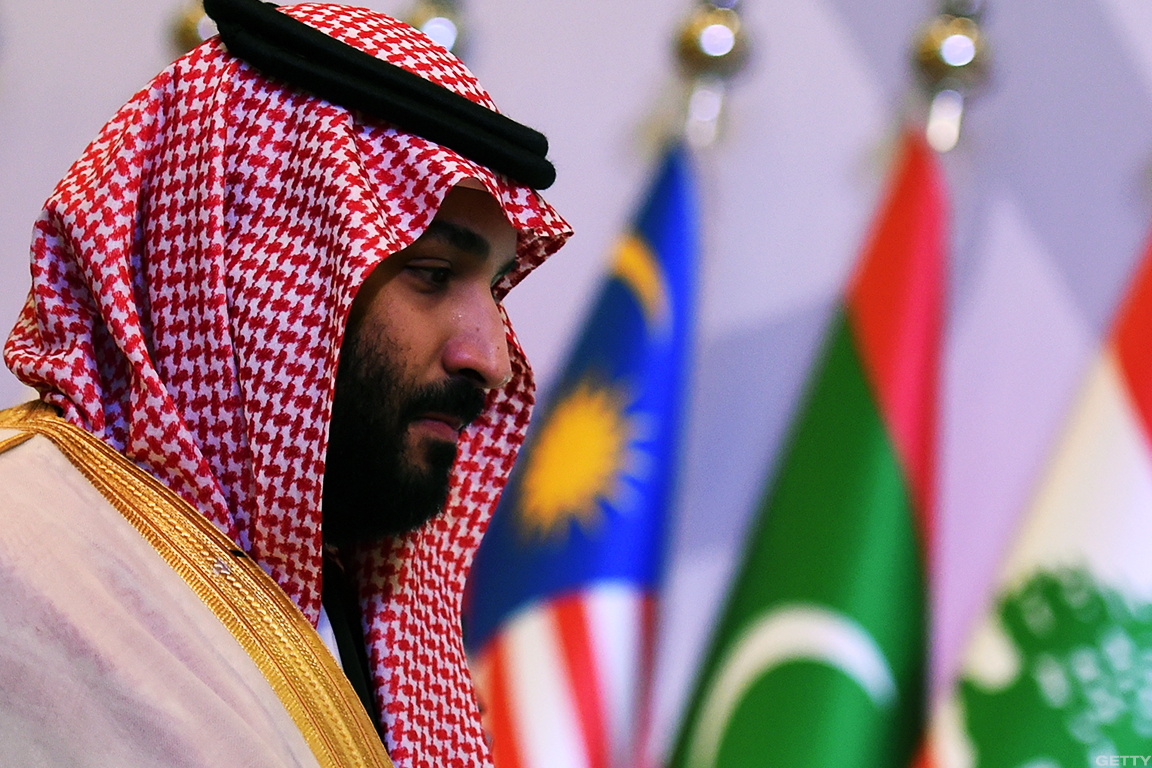 Saudi Crown Prince Mohammed bin Salman has invested in many top tech firms in the U.S.