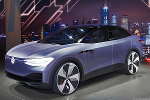 BMW Will Reveal This Cute Electric Car at the Big Frankfurt Motor Show