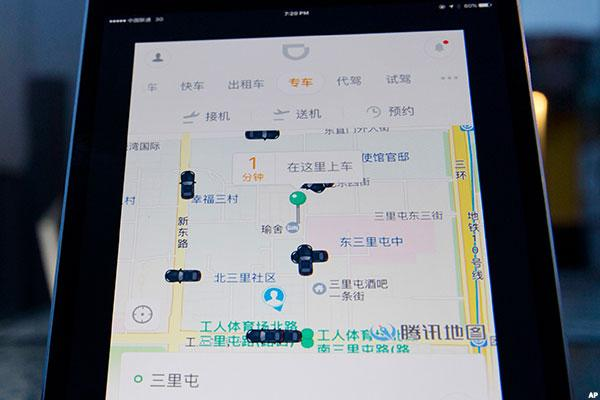 Chinese Apple Watch Users Can Hail A Ride From Didi Chuxing