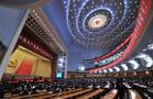 China's Rubber-Stamp Congress Set to Kick Off