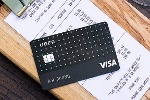 Uber Partners with Barclays on New Visa Card