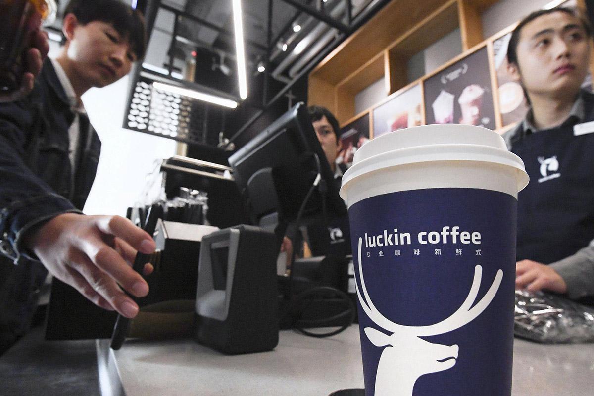 Luckin coffee inc ipo