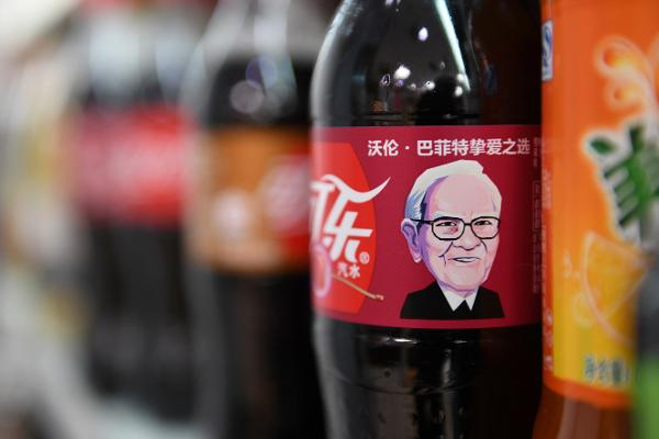 Warren Buffett Should Be Fired Up About Coca-Cola's $5 Billion Coffee Deal