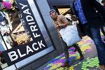 Could Bad Weather Send a Chill Through Black Friday Sales?
