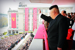 North Korea Leader Kim Jong Un Warrants Your Attention, Silly Investor
