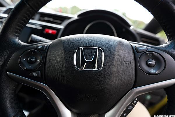 Honda Switches Ad Agencies Over Allegations of Account Mishandling