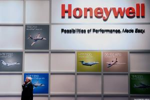 Honeywell (HON) Stock Down, Blackstone Challenges JDA Software Deal