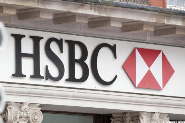 HSBC Official Arrested in FX Rigging Probe, Bloomberg TV Says