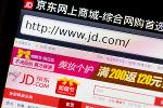 JD.com Signs Up Calvin Klein and Under Armour to Battle Alibaba