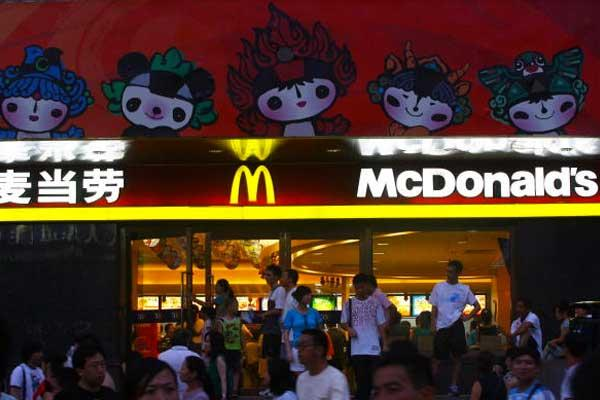 How Will McDonald's (MCD) Stock React to Bids for North Asia Outlets?